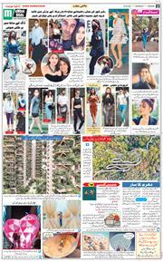 Chandigarh 2020-09-16