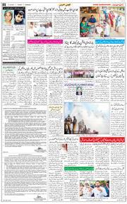 Chandigarh 2020-10-27