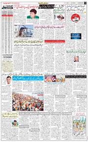 Chandigarh 2020-11-21