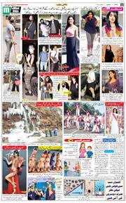 Jammu 2020-11-22