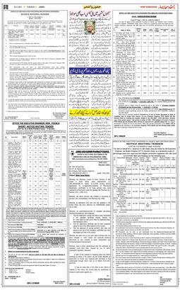 Jammu 2021-02-23
