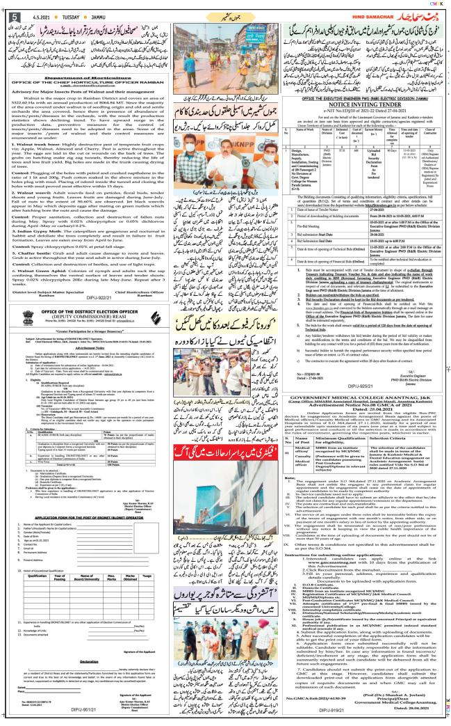 Jammu 2021-05-04