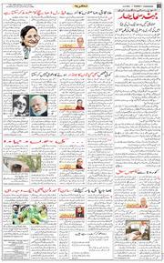 Chandigarh 2021-05-04