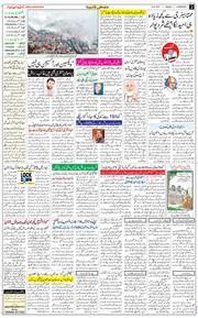 Chandigarh 2021-05-14