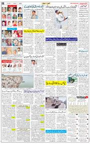 Jammu 2021-05-14