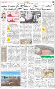 Chandigarh 2021-05-15