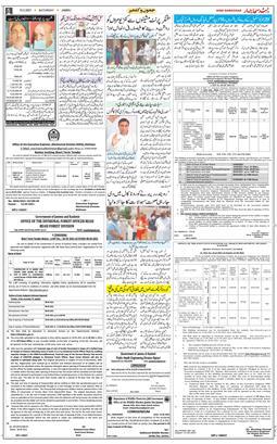 Jammu 2021-05-15
