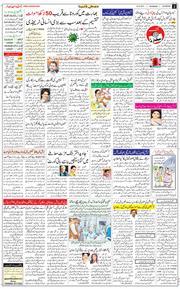Jammu 2021-07-22