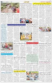 Jammu 2021-09-15
