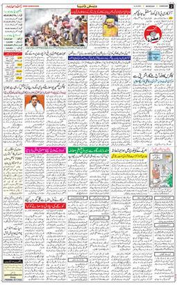 Chandigarh 2021-10-13