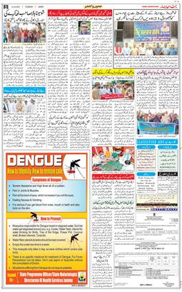 Jammu 2021-10-14