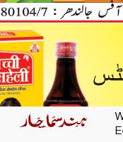 Jammu 8/5/2020 12:00:00 AM