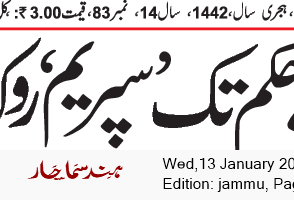 Jammu 1/13/2021 12:00:00 AM
