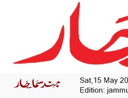 Jammu 5/15/2021 12:00:00 AM