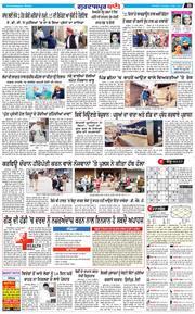 Gurdaspur Bani 2020-03-26