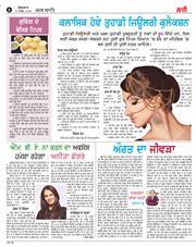 Magazine 2020-04-10