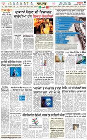 Amritsar Main 2020-04-10