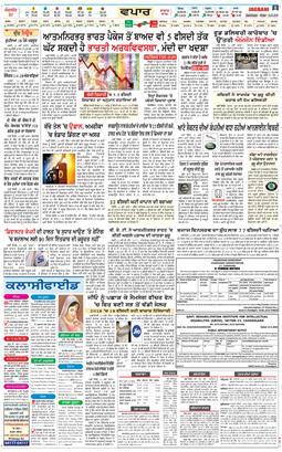 Chandigarh Main 2020-05-22