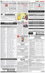Main Jalandhar 2020-05-23