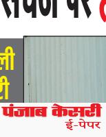Main Jalandhar 6/30/2020 12:00:00 AM