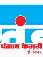 Uttarakhand Kesari 8/2/2020 12:00:00 AM