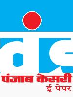 Uttarakhand Kesari 8/6/2020 12:00:00 AM