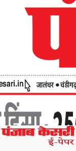 Main Jalandhar 8/13/2020 12:00:00 AM