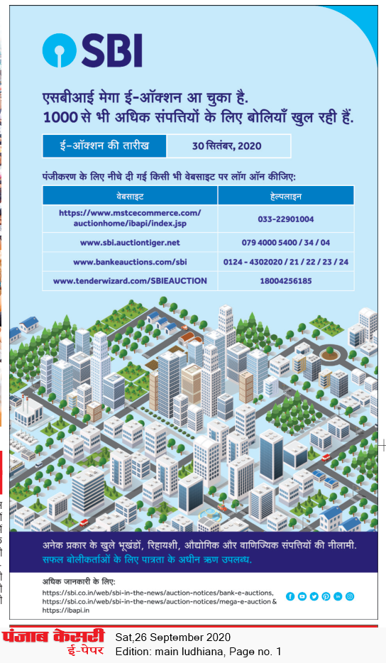 Main Ludhiana 9/26/2020 12:00:00 AM