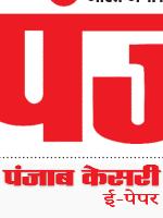 Chandigarh Main 9/26/2020 12:00:00 AM