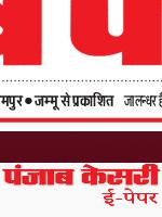 Main Jalandhar 9/26/2020 12:00:00 AM