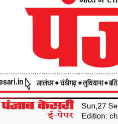 Chandigarh Main 9/27/2020 12:00:00 AM