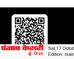Main Ludhiana 10/17/2020 12:00:00 AM