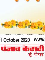 Main Jalandhar 10/21/2020 12:00:00 AM