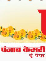 Main Jalandhar 10/22/2020 12:00:00 AM