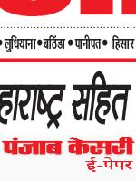Main Jalandhar 11/21/2020 12:00:00 AM
