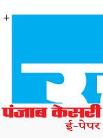 Uttarakhand Kesari 11/22/2020 12:00:00 AM