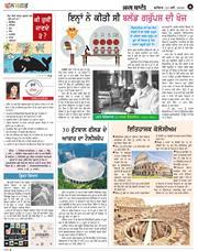 Magazine 2020-05-23