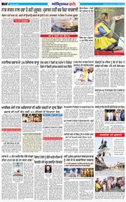 Amritsar Bani 2020-05-25