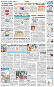 Chandigarh Main 2020-06-20