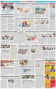 Roopnagar Bani 2020-06-29