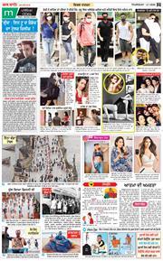 Amritsar Main 2020-07-02