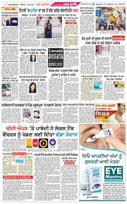 Amritsar Main 2020-07-03