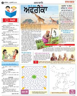 Magazine 2020-07-04
