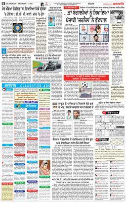 Amritsar Main 2020-07-04