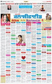 Chandigarh Main 2020-07-12