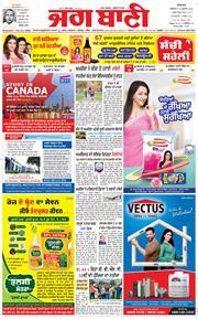 Amritsar Main 2020-07-16