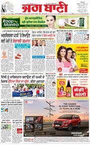Amritsar Main 2020-07-17