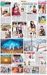 Jalandhar Main 2020-07-21