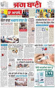 Amritsar Main 2020-07-22