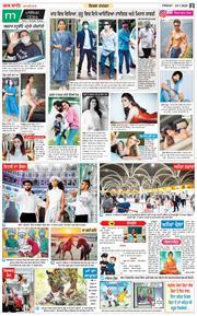 Amritsar Main 2020-07-24